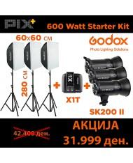 Godox 600W Starter Kit