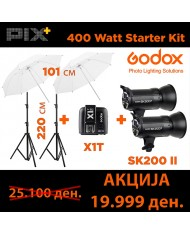 Godox 400W Starter Kit With Umbrella