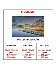 Canon Photo Paper Pro Luster 260 g/m
