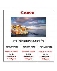 Canon Pro Premium Matte 210 g/m Photo Paper