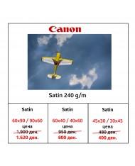 Canon Satin Photo Paper 240 g/m
